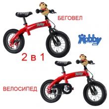 Велобалансир+велосипед Hobby-bike RT original