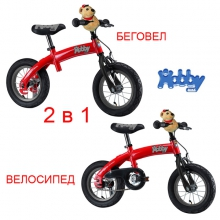 Велобалансир+велосипед Hobby-bike RT original
