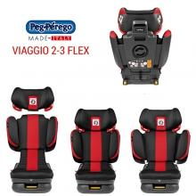 Автокресло Peg-Perego Viaggio 2-3 Flex (Виаджио Флекс)